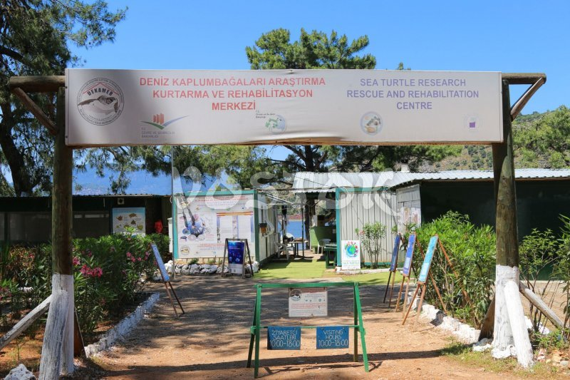 Entrance to Iztuzu Beach Turtle Hospital